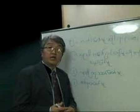 Legal Action for Burma's Humanitarian Crisis (part 2)