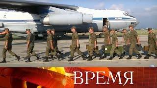 В Россию из Сирии вернулась группа летчиков.