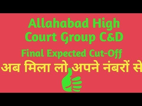 Allahabad high court cutoff |#studywithmkr|group c,d cutoff|