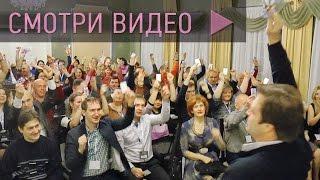 """Курс """"Тренировка интуиции"""" в Центре М.С. Норбекова   Вадим Шишкин"""