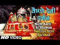 Download Live Aarti at Bhawan Vaishno Devi Darshan MP3 song and Music Video