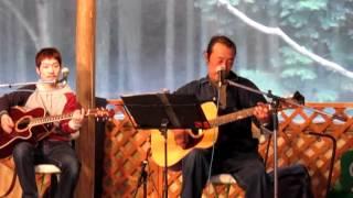 2012/3/30 大阪府貝塚市 そぶら山荘にて。 フォークギターの弾き語りラ...