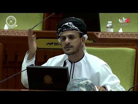 مداخلة سعادة د.عبدالله بن علي العمري  مع  معالي وزير الإعلام  29-30 أبريل  2018م