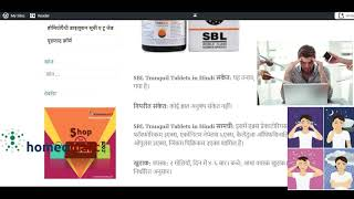 R59 homeopathy weight loss medicine reviewed, know the