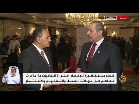 أمير قطر يجري مباحثات مع رئيسة سنغافورة  - نشر قبل 2 ساعة
