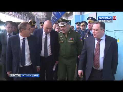 Замминистра обороны РФ Юрий Борисов осмотрел волгоградские предприятия, выполняющие гособоронзаказ
