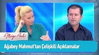 Ağabey Mahmut'tan çelişkili açıklamalar... - Müge Anlı ile Tatlı Sert 18 Eylül 2019