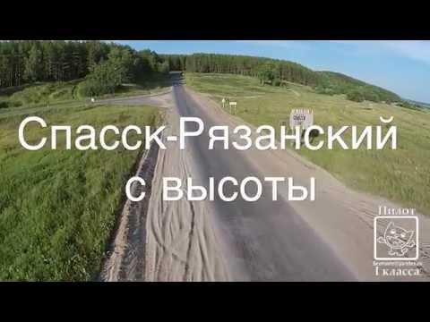 секс знакомства Спасск-Рязанский