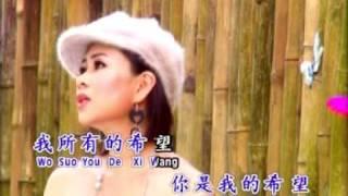黃曉鳳 - Huang Xiao Feng - Angeline Wong - 心頭亂 - Xin Tou Luan