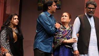 Theatre Play | Un Poora Khuwab 1st part | SINDHI DRAMA