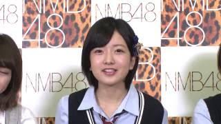 NMB48のダンスの振付で1番好きな部分はどこだクイズ 大段舞依、磯佳奈江...