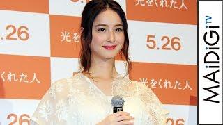 佐々木希、アシンメトリーな白ワンピで可愛らしく  映画「光をくれた人」イベント2 thumbnail