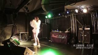 2016年11月27日 神戸マージービート 東方観聴禄【公式】ホームページ: ...