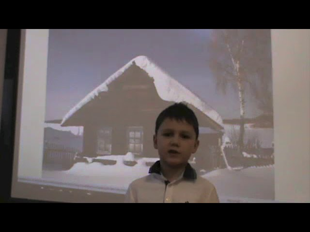 Изображение предпросмотра прочтения – АнтонАртюшин читает произведение «Ветхая избушка» А.А.Блока