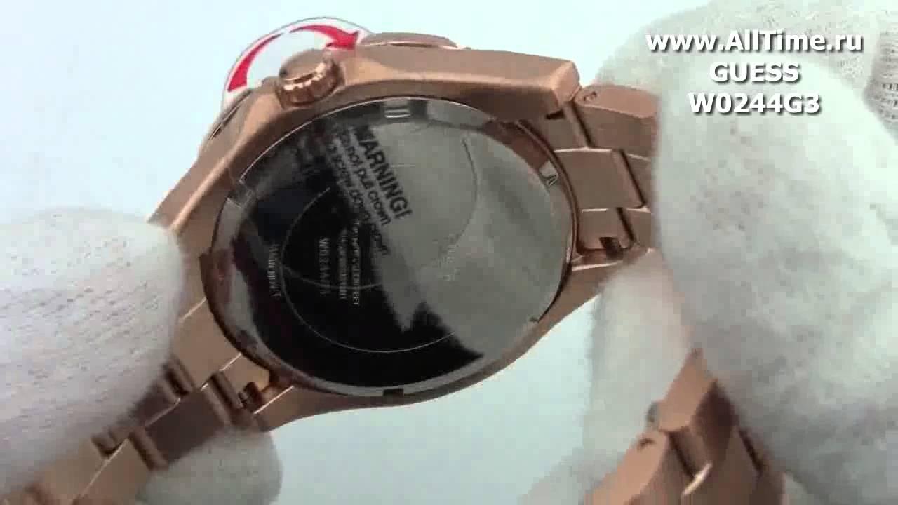 Мужские часы Guess W0244G3 Мужские часы Orient PMAA003K