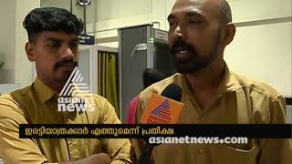 One year of Kochi Metro ;Special free ride for passengers