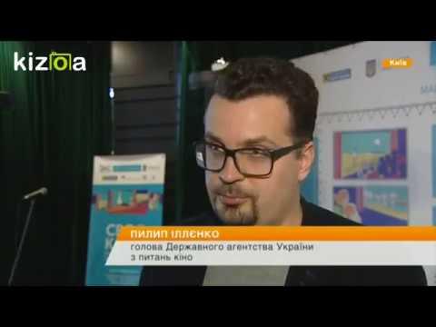 ICTV: Конкурс сценаріїв «СВОЄ КІНО» проекту «Дивись українське» визначив своїх переможців!