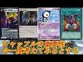 【TCG】カードゲームにおけるシャッフルの重要さについて【ゆっくり雑談】