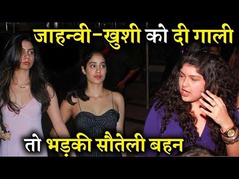 Arjun Kapoor Sister Anshula Kapoor Slams Trollers For Abusing JhanviKhushi Kapoor!