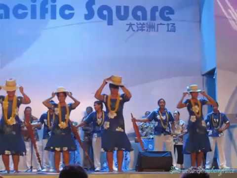 【Strawberry Alice】Shanghai World Expo 2010: Niue Song and Dance , Pacific Square, 19/10/2010.