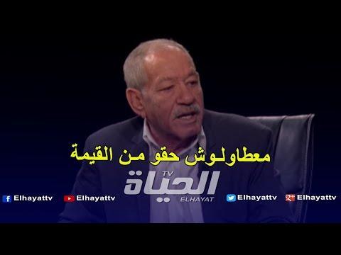 ضيف احميدة عياشي: سيد احمد بن عيسى 50سنة من الفن والابداع