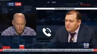 """Перепалка между Гордоном и Добкиным на """"112 Украина"""""""