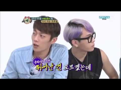 B2ST Weekly Idol Hyunseung creativity CUT