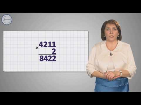 Как умножать в столбик на однозначное число