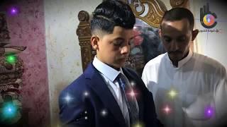 حفل زفاف اجمل عريس صغير سالم ياسين عويد