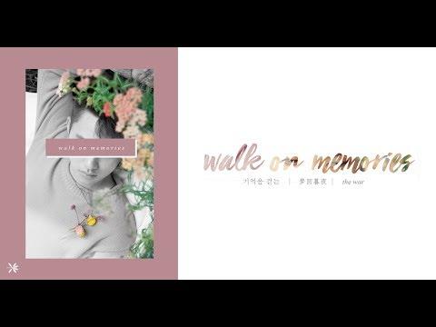 EXO (엑소) | Walk On Memories (梦回暮夜) [chinese/pinyin/english lyrics]