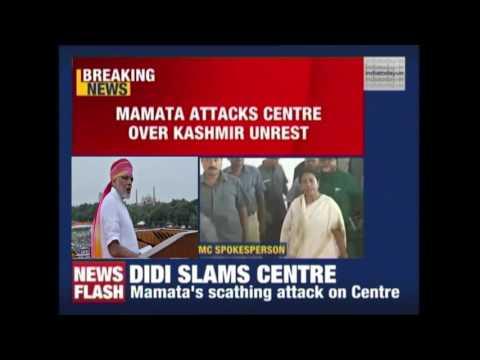 Mamata Banerjee: Centre Bulldozing State Govts' Opinions