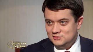 """Разумков о """"турборежиме"""" Рады"""