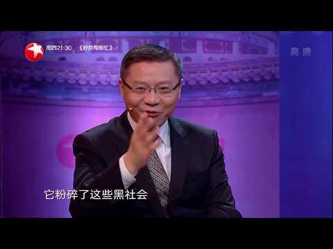 【花絮】为什么澳门比香港更认同祖国? 原因竟然是葡萄牙政府太穷?《这就是中国》第35期【东方卫视官方高清】