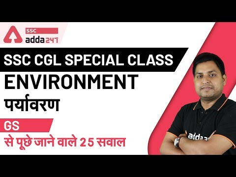 25 Important Questions On Environment | General Science | SSC CGL