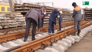 Ремонт железной дороги. Часть 3. Как сейчас происходит замена рельсов - дружная работа.