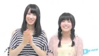 Published on Jul 4, 2013 月刊デ☆ビューで連載『NMB48おぼえてカエッて...