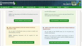 Photo/Picture and form uploading on NADRA website for NICOP for overseas Pakistanis