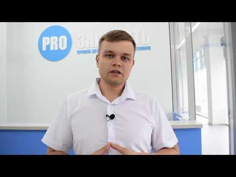 Запчасти для бытовой техники в Казани - Prozapchast24.ru