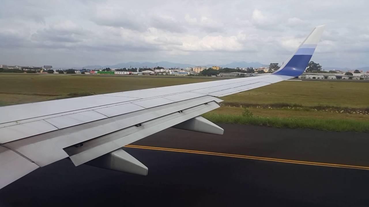 中國 廈門 高崎國際機場起飛 - YouTube