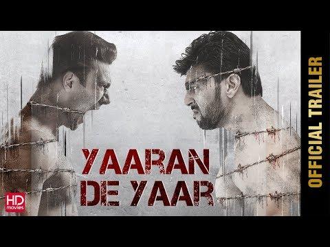 Punjabi Movie - YAARAN DE YAAR (Trailer) | Prince Singh, Mahi Sharma | Latest Punjabi Movie 2017