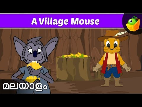 Village Rat And City Rat |Jataka Tales In Malayalam | Magicbox Animation