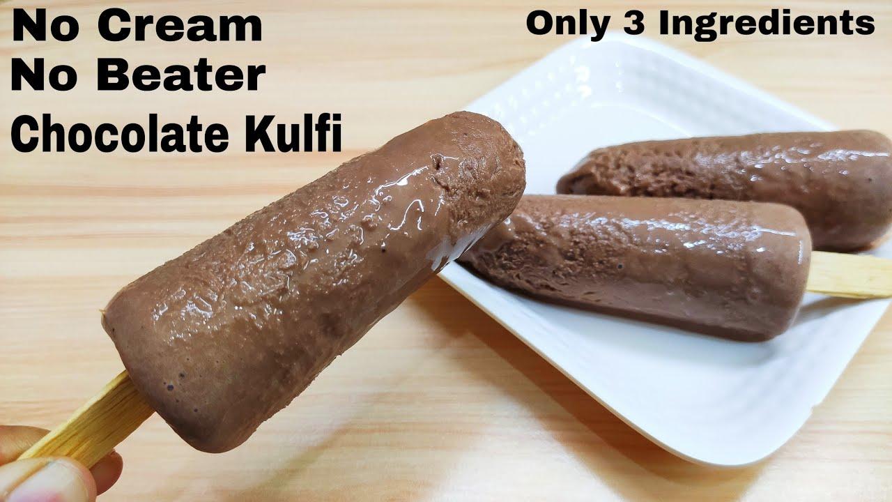 Download Chocolate Kulfi Ice-Cream Without Cream, Beater, Condensed Milk   चॉकलेट कुल्फी बनाए बिना मशीन 3 चीज