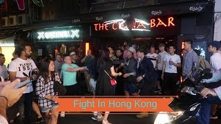 Video Street Gang Fight In Hong Kong || # Asia Tour || download MP3, 3GP, MP4, WEBM, AVI, FLV Agustus 2018