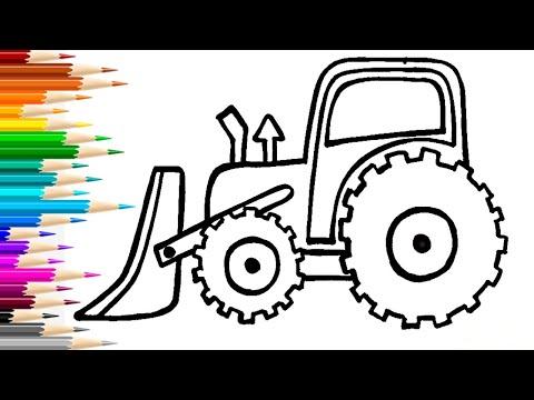 Как нарисовать ТРАКТОР / Мультик раскраска СИНИЙ ТРАКТОР / Нарисуй Ка