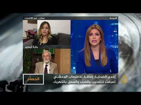 الحصاد-النظام السوري.. الاغتصاب سلاح آخر