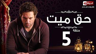 بالفيديو.. دلال عبد العزيز ترفض زواج