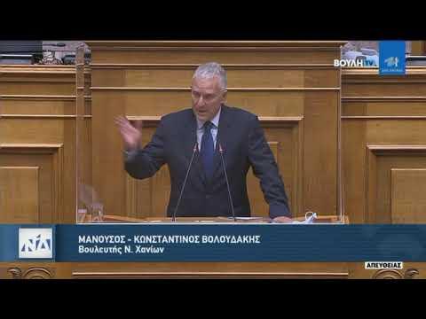 Βολουδάκης στη Βουλή για Μεταφορικό Ισοδύναμο και Λιμάνια Σφακίων, Παλαιόχωρας