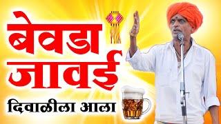 खळखळून हसा, 2020 चे संपुर्ण कीर्तन   इंदुरीकर महाराज कॉमेडी किर्तन   Indurikar maharaj comedy kirtan
