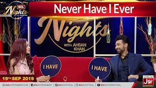 Never Have I Ever With Sami Khan & Zarnish Khan  | BOL Nights With Ahsan Khan | 19th September 2019