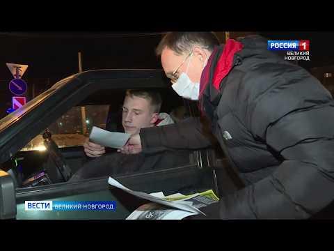 ГТРК СЛАВИЯ Вести Великий Новгород 30 03 20 вечерний выпуск